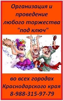 Агентство праздников