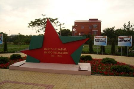 Парк 70-ти летия Победы Тонкий мыс