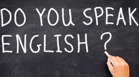 английский в Геленджике