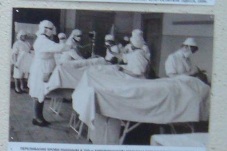 Город-госпиталь