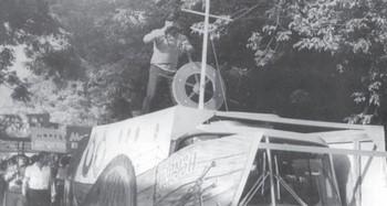 Карнавал 1976 год