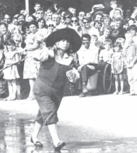 Карнавал 1977 год