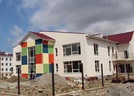 Детский сад в Южном 1