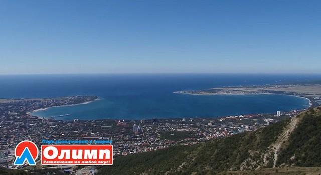 Олимп панорама Геленджика