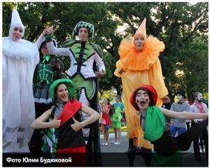Карнавал в Геленджике фото