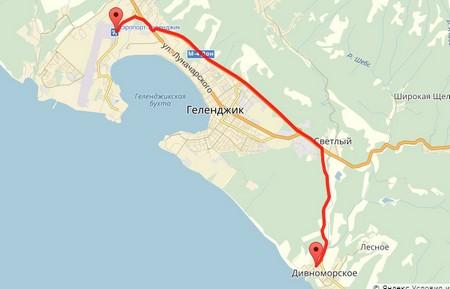 Геленджик - Дивноморское