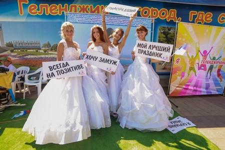 Невесты 2