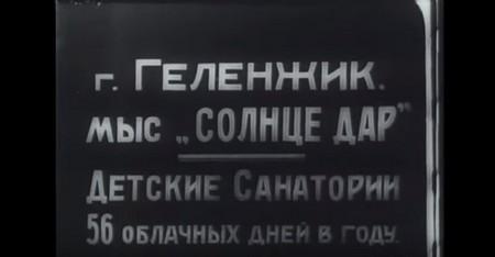 1922-god