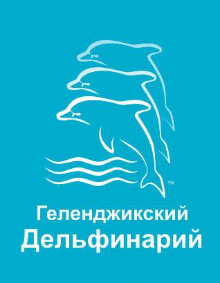gelendzhikskij-delfinarij