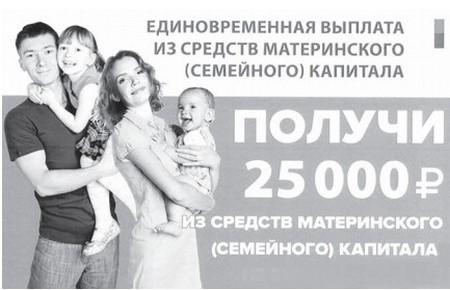 25-tysyach