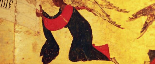 Византия 1