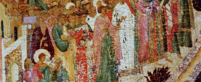 Византия 4