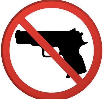 Оборот оружия под запретом