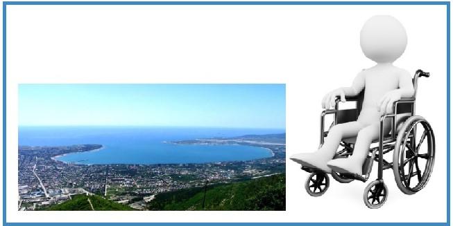 ищем жилье для инвалида-колясочника (2)
