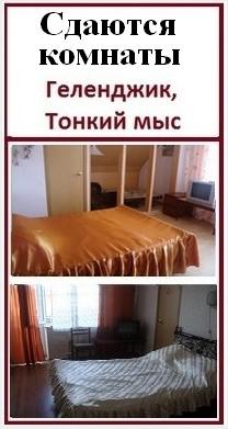 Гостевой дом Мишка