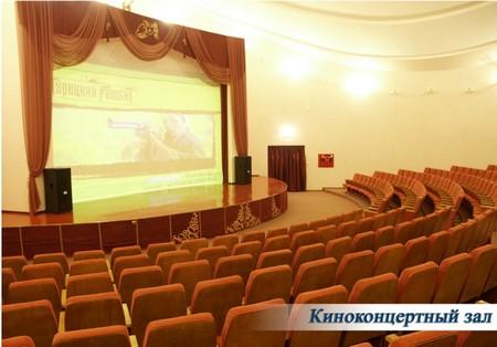 Киноконцертный зал Ломоносова
