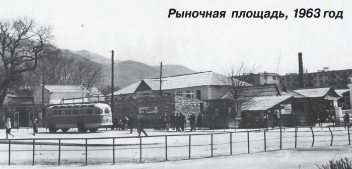 Рыночная площадь 63 год