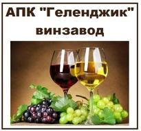 АПК Геленджик