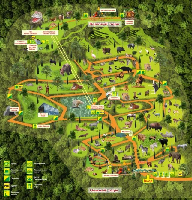 Карта Сафари-парка Геленджика