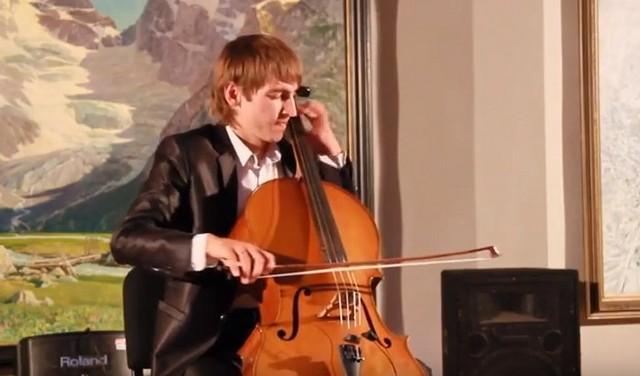 Юлиан виолончель