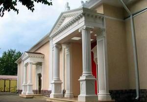 Выставочный зал Геленджика