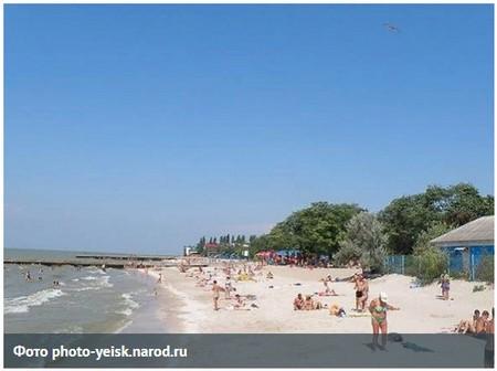 Ейск пляжи