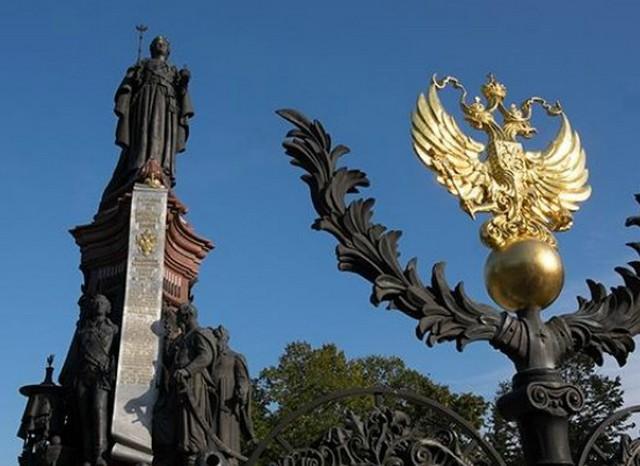 Экскурсии Краснодар