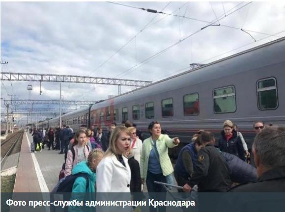 Отправление поезда
