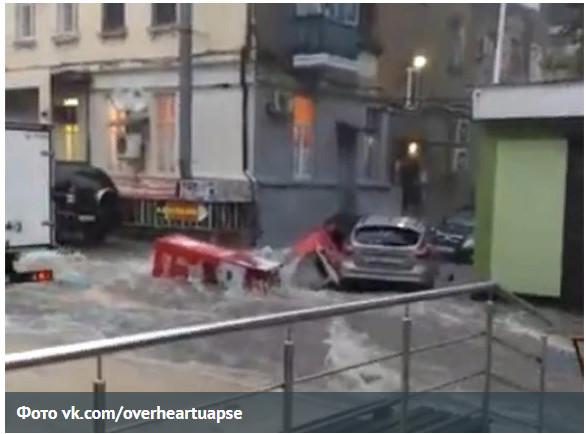 Потоп в Туапсе 3