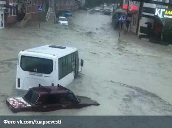 Потоп в Туапсе 4