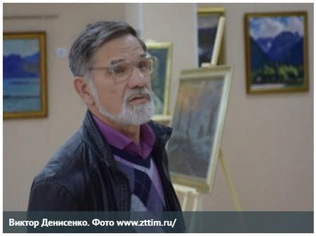 Выставка Геленджик