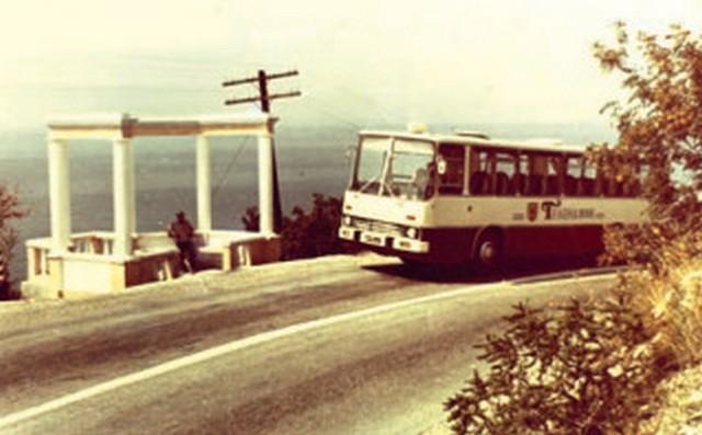 Геленджик 1969 - 6