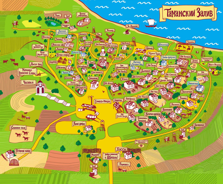 Карта Атамани