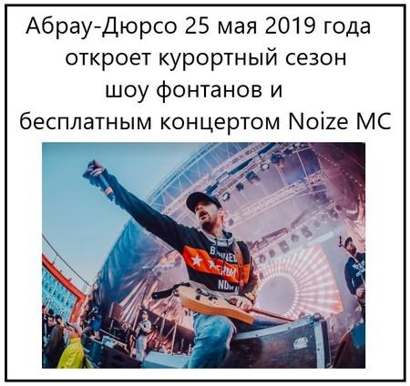 АД 25 марта 2019