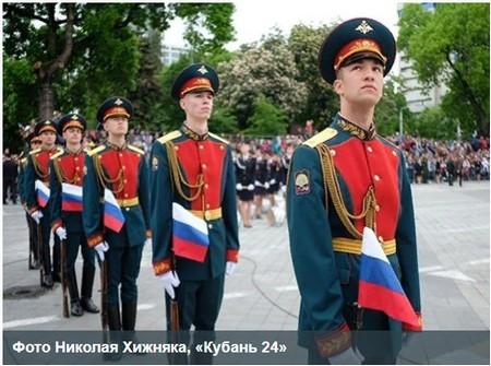 Парад Победы Краснодар 9 мая