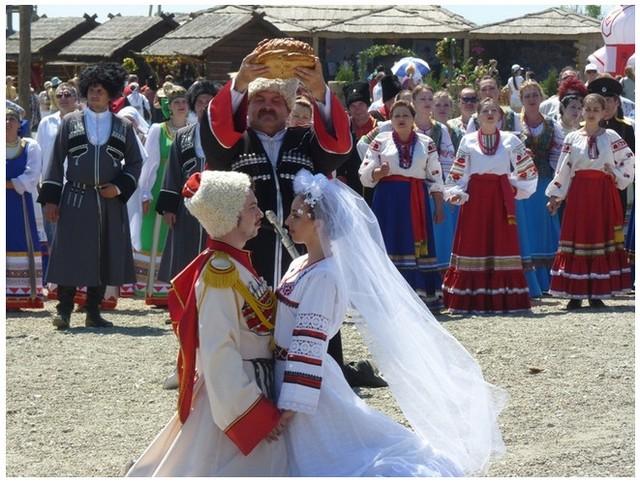 Свадьба Атамань