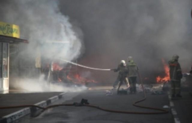 Пожар 10 сентября 1