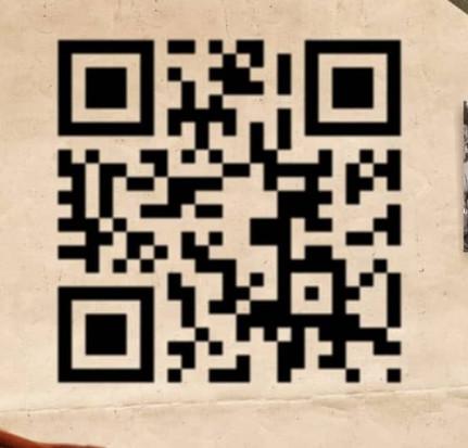Код музея