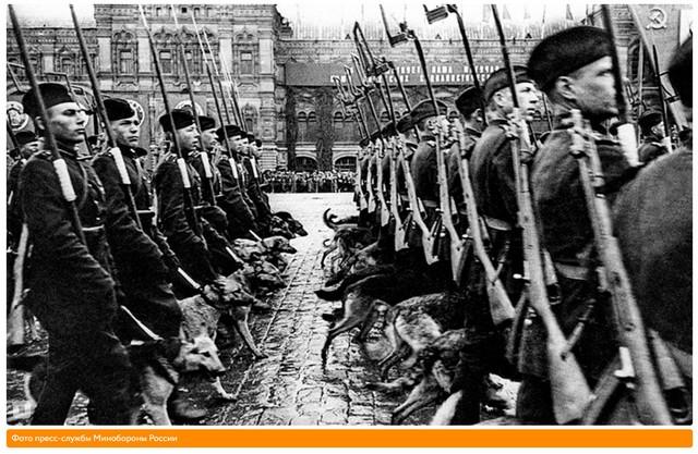 1945 Парад 1