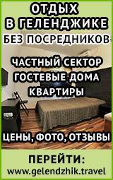 reklama3-