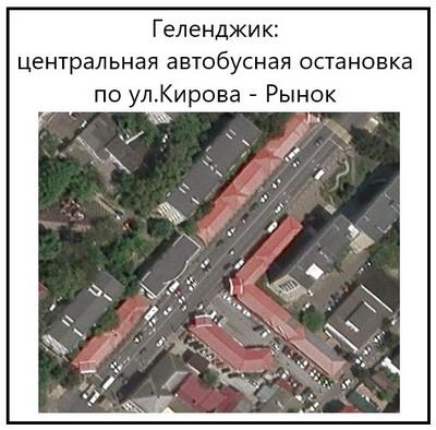 Автобусная остановка в центре города
